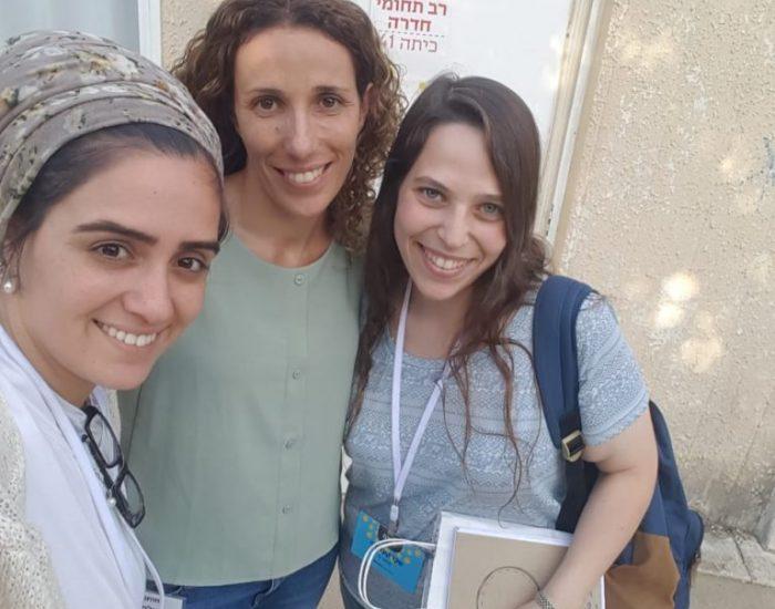 בית ספר זלמן ארן, ירושלים